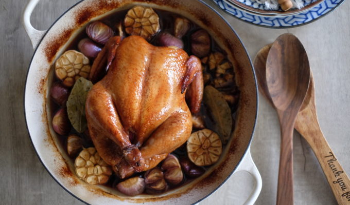 Roast Chicken Adobo